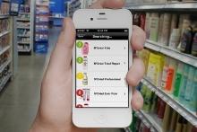 Think Dirty: Η εφαρμογή που εντοπίζει τοξικά συστατικά στα καλλυντικά