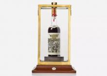 Τα πιο ακριβά ουίσκι σε δημοπρασία
