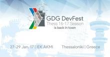 Το Google DevFest επιστρέφει στην πόλη της Θεσσαλονίκης!