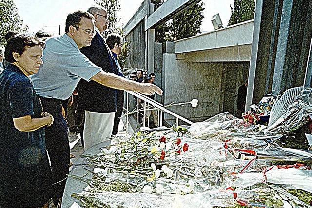 Η μέρα που η Ελλάδα γνώρισε την τρομοκρατία