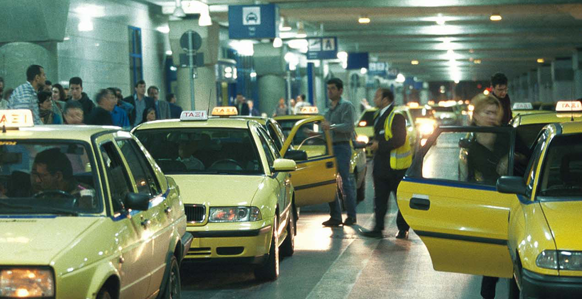 taxiairport