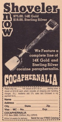 vintage cocaine ads 7 203x400