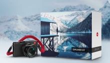 Το πολύ cool νέο V-Lux explorer kit της Leica