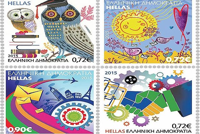 Χρονολογήματα με γραμματόσημα
