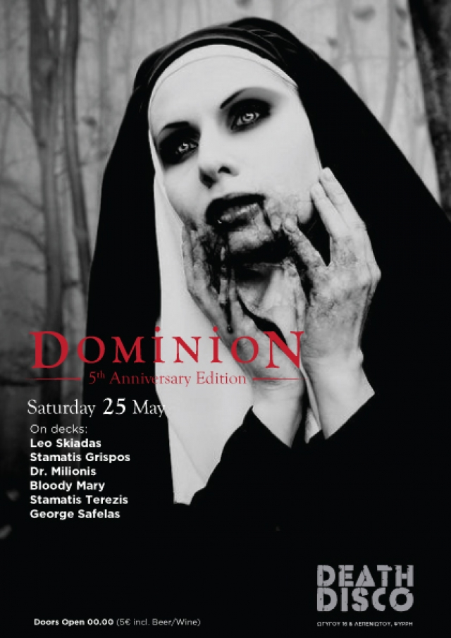 DOMINION † 5-YEAR ANNIVERSARY EDITION † 6 DJs